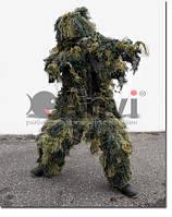 Маскировочный костюм - кикимора, леший.