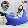 Кресло-Мешок МАТ 150x100 см (ткань: оксфорд)