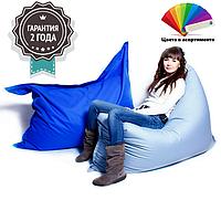 Кресло-Мешок МАТ XL 150x120 (ткань: оксфорд)