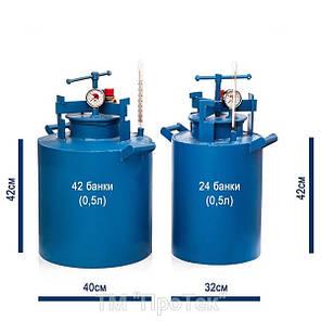 Автоклав HousePro-24 бытовой на 24 пол литровых банок (14 литровых), фото 2