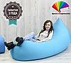 Кресло-мешок Bobble 150x100 (ткань: спандекс)