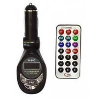 Трансмиттер для авто, FM-трансмиттер N-663, fm модулятор с пультом, ФМ-трансмиттер (модулятор) для автомобиля