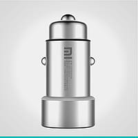 Xiaomi Car Charger Silver