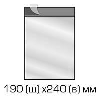 Курьерские полиэтиленовые пакеты 240х190 мм + 40 мм (клапан) (1000 шт. в уп.)