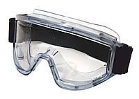 Очки маска защитные кислотощелочестойкие, ЗНГ1 PANORAMA super (PC)