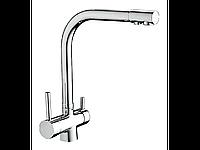 Смеситель для кухни Г-образный с изливом для фильт. воды Koller Pool Design plus DS 0200 хром