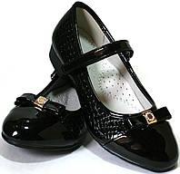 Детские нарядные туфли для девочки Clibee (размеры 31-36)