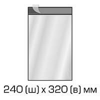 Курьерские полиэтиленовые пакеты 240х320 мм + 40 мм (клапан) (1000 шт. в уп.)