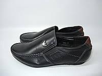Красивые туфли для мальчика 32-37 р
