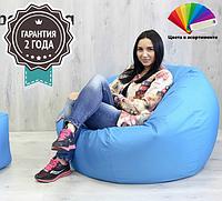 """Кресло-Мешок SanchoBag """"Облако"""" 120x60 см (ткань: Эко Кожа), фото 1"""