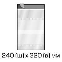 Курьерские полиэтиленовые пакеты 240х320 мм + 40 мм (клапан) с прозрачным карманом для документов