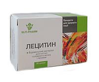 БАД Лецитин  для улучшения памяти, гепатопротектор