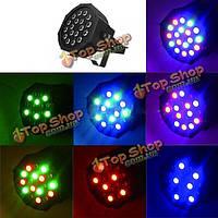 Управление по протоколу DMX-512 25вт 18 LED этап свет 7ch 5 режимов партии диско DJ освещение