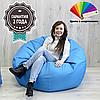 """Кресло-мешок SanchoBag """"ХАЛК"""" 120x60 см (ткань: Велюр)"""