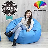 """Кресло-мешок SanchoBag """"ХАЛК"""" 120x60 см (ткань: Велюр), фото 1"""