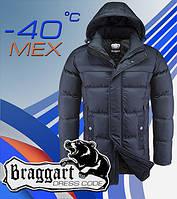 Куртка тёплая комфортная