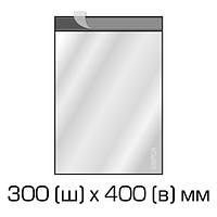 Курьерские полиэтиленовые пакеты 300х400 мм + 40 мм (клапан) (1000 шт. в уп.)