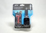 FM-трансмиттер (модулятор) SRF-3341, автомобильный FM-трансмиттер, любимая песня на fm волне