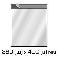 Курьерские полиэтиленовые пакеты 380х400 мм + 40 мм (клапан) (1000 шт. в уп.)