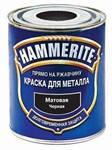 Краска Hammerite (Польша) молотковая черная матовая 0.700л. Арт. AD-80.011