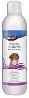 Trixie (Трикси) Puppy Shampoo шампунь для щенков 1 л