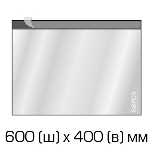 Курьерские полиэтиленовые пакеты 600х400 мм + 40 мм (клапан) (500 шт. в уп.)