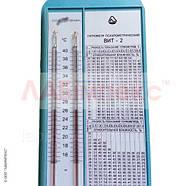 Гигрометр психрометрический ВИТ-2, фото 3
