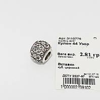 Серебряная бусина для Pandora 3110776