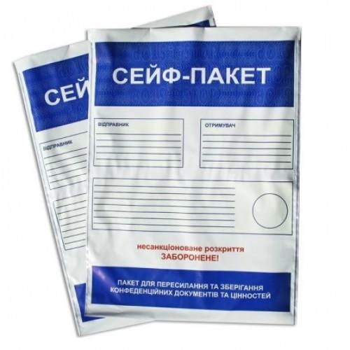 Номерные сейф-пакеты 300х420 с прозрачным окном для документов