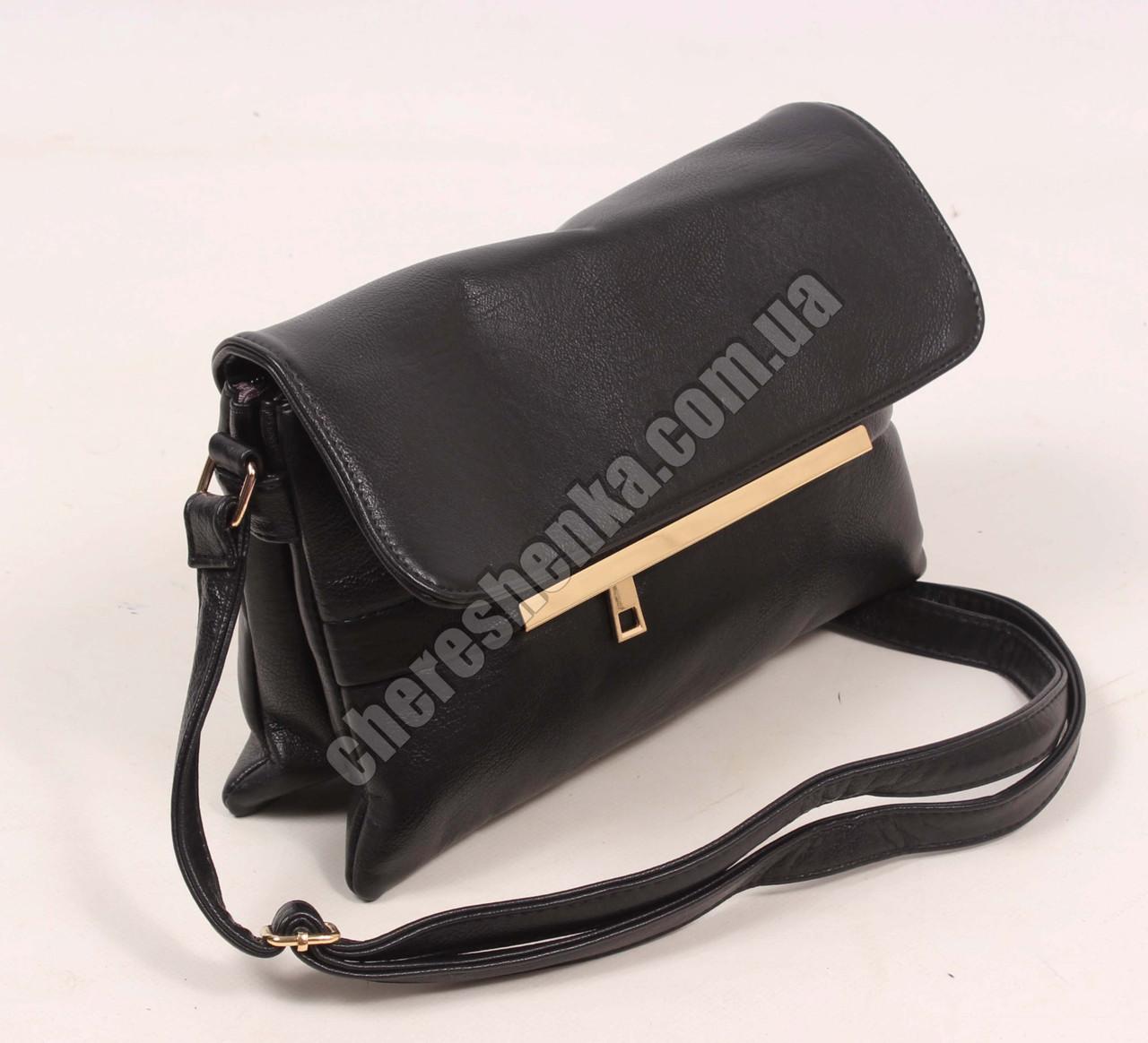 Женская сумочка 507