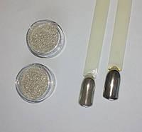 Зеркальная пудра для ногтей - светлое серебро , 2 гр. , фото 1