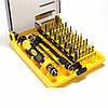 Набор инструментов ручной Инструмент lдля ремонта Phone Tools