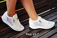 Кросовки белые с сеткой. Польская обувь