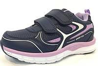 Детские кроссовки на пене для девочки ТМ Bi-Ki  27