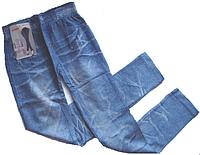 Лосины - джеггинсы хлопок бесшовные модель В1
