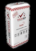 Teplover Aero - встречайте!