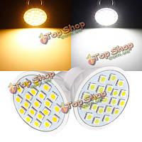 Лампа GU10 3вт 21 LED 5050 SMD чисто/теплый белый свет лампы лампы 110v