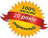 Двужильная нагревательная секция ДК-1200  Элтис Украина 7,1-8,9 кв.м, фото 2
