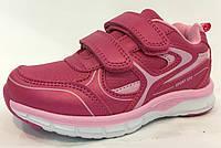 Детские кроссовки на пене для девочки ТМ Bi-Ki  31