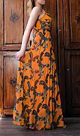 Сарафан красивый оранжевый