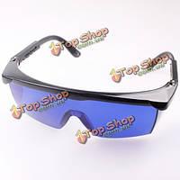 Очки для защиты от красного лазера 650nm синие