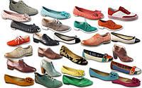 Новинки в категории «Обувь оптом»