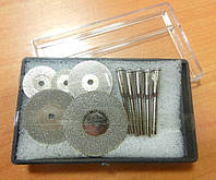 Набор алмазных дисков 5шт с держателями YDS
