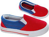 Сине-красные детские слипоны Ibadan