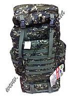 Туристический рюкзак Kaida 70л, походный рюкзак на 70 литров, большой рюкзак для туризма