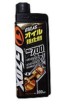 "Присадка в масло G'ZOX GIGAS MG-700 ""Oil Treatment"""