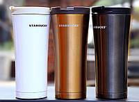 Термокружки Starbucks, фото 1