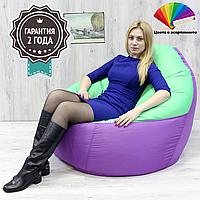 """Кресло-Мешок """"Комфорт"""" 110x90 см (ткань: оксфорд)"""