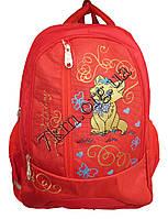 """Школьный рюкзак для девочек """"Кошечка"""" Вьетнам"""