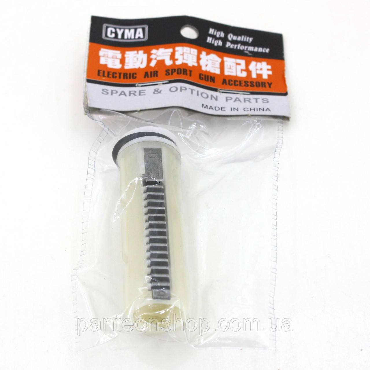 Cyma поршень 15 стальних зубів з головою поршня